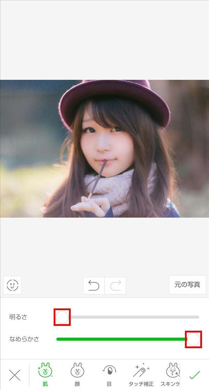 LINECamera_ビューティー_肌_明るさ0_なめらかさ100