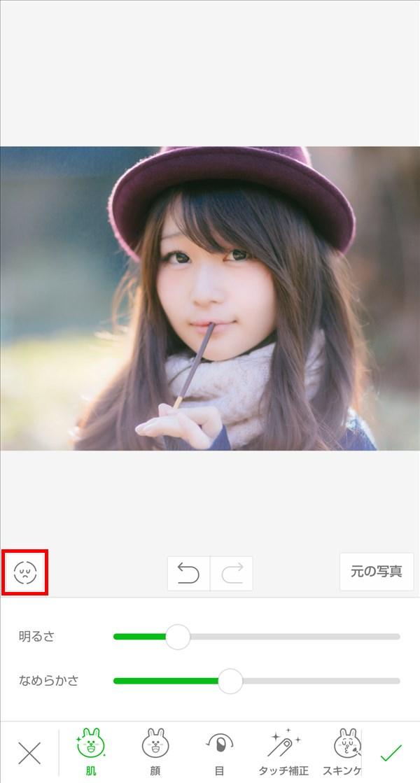 LINECamera_ビューティー_顔認証失敗