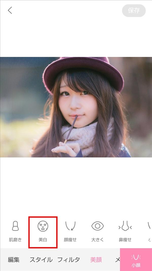 Ulike_美顔_美白