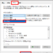 【Windows10】システム音や通知音をオフにする方法