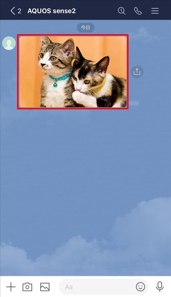 iOS版LINE_写真を転送
