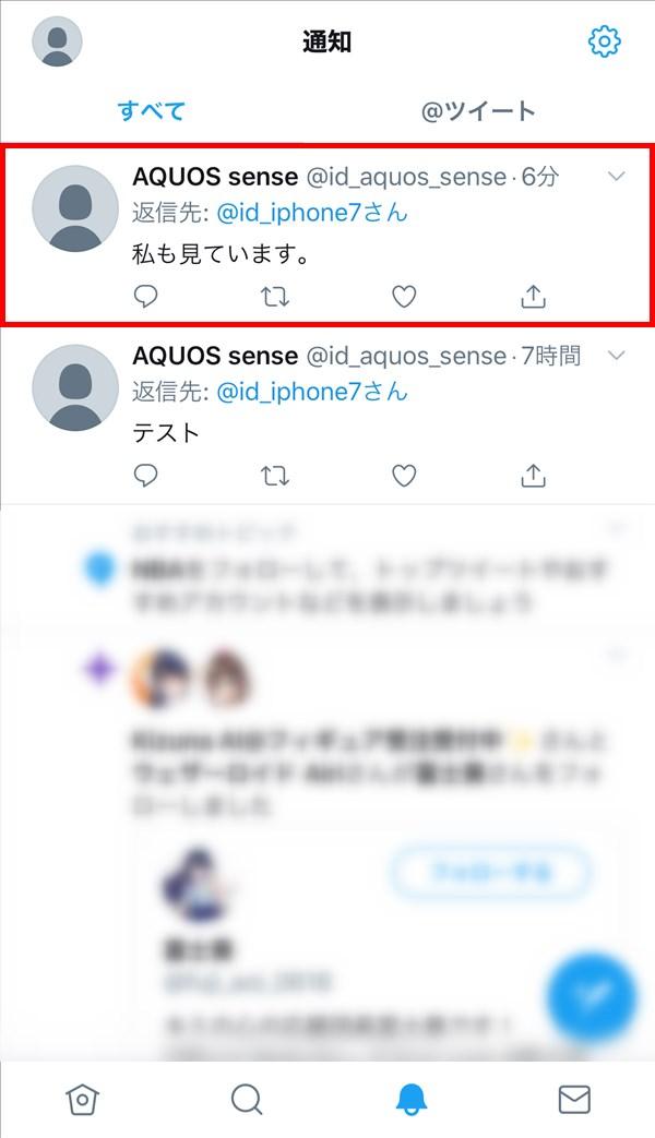 iOS版Twitter_通知_返信