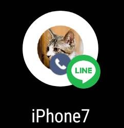 Android版LINE_音声通話_ショートカット