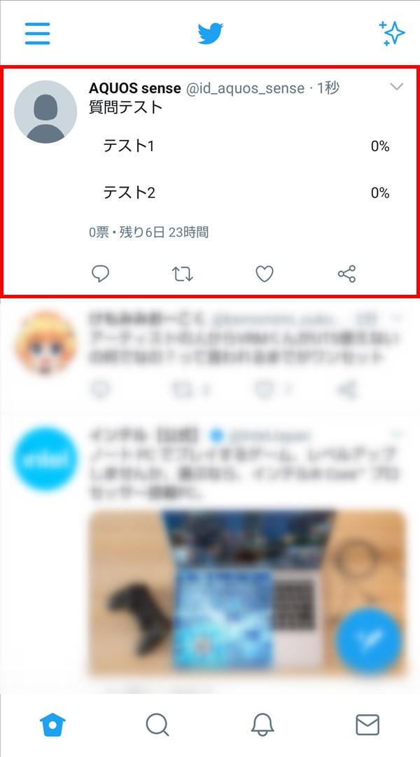 Android版Twitter_投票_ツイート