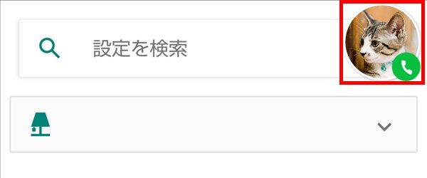 AQUOS sense2_設定_LINE通話中