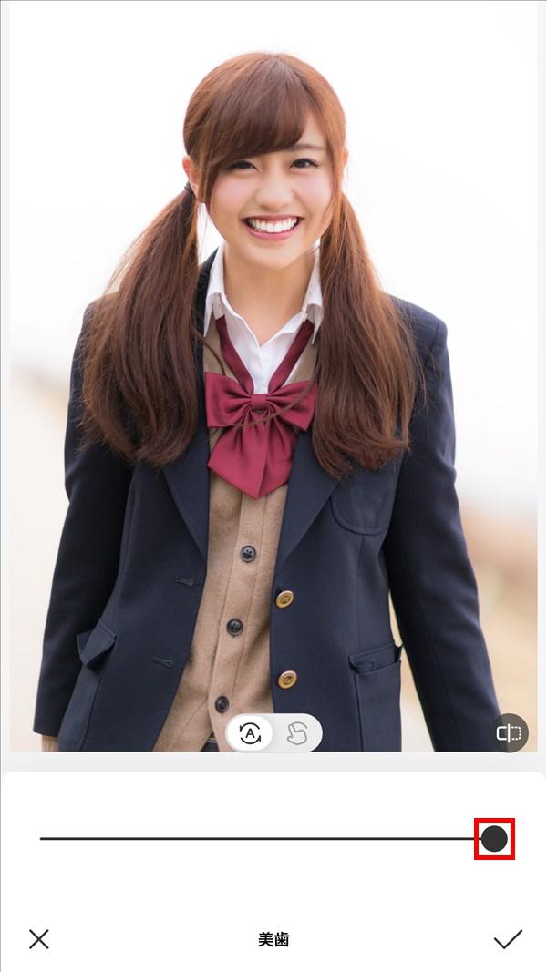 iOS版BeautyPlus_美歯_100