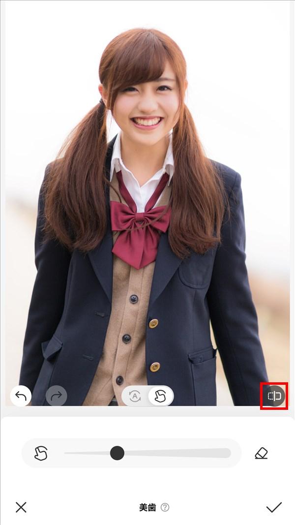 iOS版BeautyPlus_美歯_オリジナル